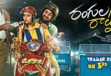 Rangula Raatnam Movie Trailer