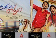 Ranugula Ratnam movie review