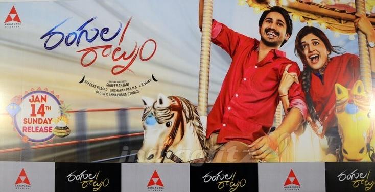 rangula ratnam telugu movie review and rating telugu bullet