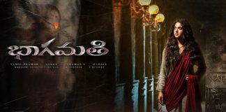 Shocking News about Anushka's Bhaagamathie Movie