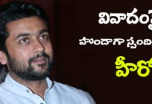 Suriya-responded-to-his-fan