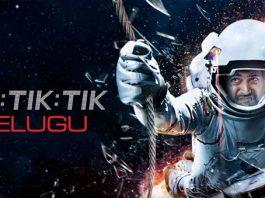 Tik Tik Tik movie Telugu Trailer