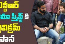 Trivikram srinivas focus on NTR movie script
