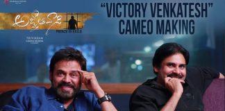 Venkatesh Cameo Making Video in Agnathavasi