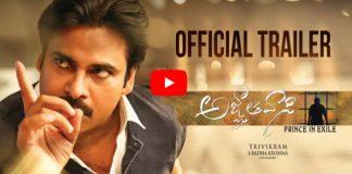 Agnathavasi Movie Trailer