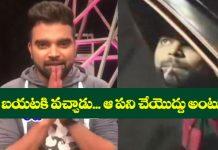 anchor pradeep machiraju accepts his mistake and his video viral
