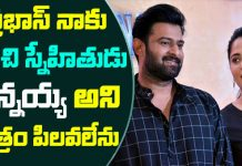 anushka comments on prabhas