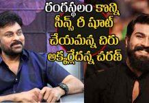 charan convince chiru over sukumar about rangasthalam movie
