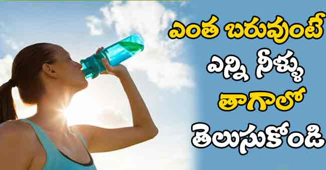 how-many-liters-of-water-should-you-drink-a-day-to-lose-weight