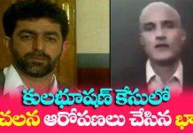 kulbhushan jadhav was kidnapped From iran