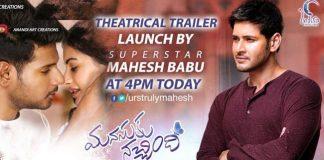 mahesh babu release manasuku nachindi trailer