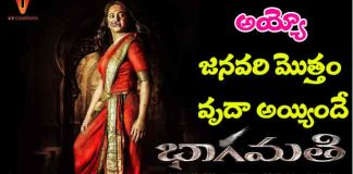 negative-response-on-bhaagamathie-movie
