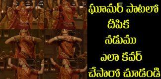 new ghoomar song covering deepika