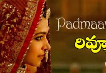 Padmavat Movie review
