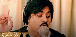pawan agnathavasi movie song release