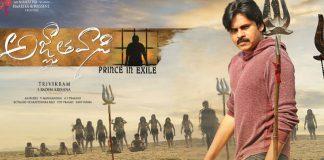 pawan fans fires on trivikram over agnathavasi Movie