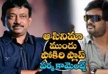 ram gopal varma praises on puri jagannath for akhash mehibooba movie
