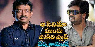 ram gopal varma praises on puri jagannath for akhash mehibooba movie