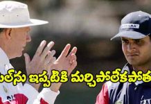 sourav-ganguly-about-Greg-C