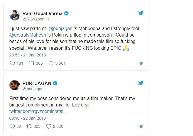 varma about puri jagannath