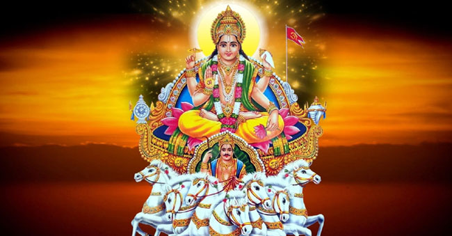 what is Surya ratha sapthami