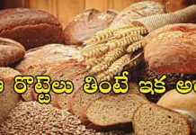 wheat bread is the enemy of good health