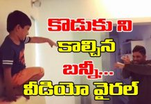 Allu Arjun Imitating Priya Prakash Varrier With His Son Ayaan