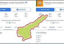BJP disables FB Reviews section over bad rating campaign