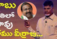 Chandrababu Plans to Farm third Front against Modi
