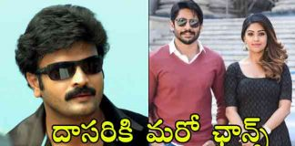 Dasari Arun Kumar To Play villain role in sailaja reddy alludu movie