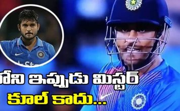 Dhoni Angry On Manish Pandey In 2nd T20 With South Africa Video Viral