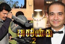 Director Shankar Planning Nirav Modi PNB Scam As Bharateeyudu2 Movie
