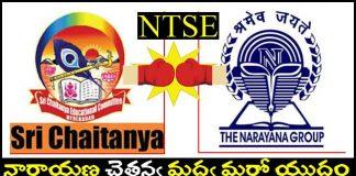 Education War Between Narayana and Sri Chaitanya