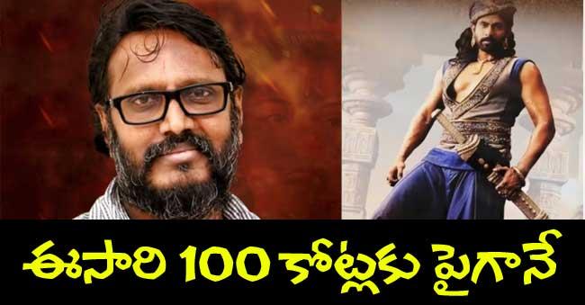 Gunasekhar to Make Hiranyakashyap movie with 100 Cr Budget