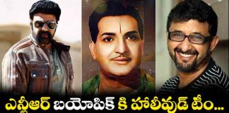 Hollywood Team in NTR Biopic
