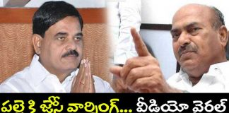 JC Diwakar Reddy Warning to Palle Raghunatha reddy
