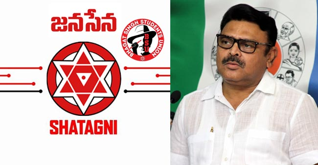Janasena Party Shathagni Team Counter To YSRCP Ambati Rambabu Comments