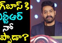 Jr NTR will not Host Bigg Boss Telugu Season 2