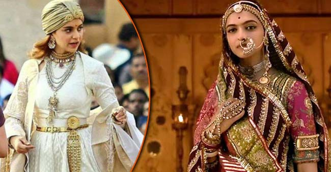 Manikarnika is also in controversy film now