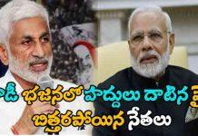 Modi wants to win in the next election says YCP Vijaya sai reddy