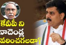Nadendla Manohar will achieve political Strategy on KVP in AP