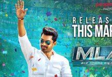 Nandamuri Kalyan Ram Latest Film MLA Will Be Released on March 23