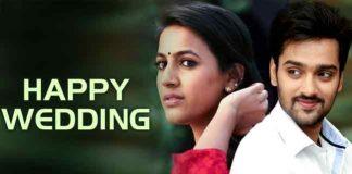 Niharika Happy Wedding Movie release details