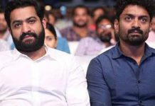 Ntr Guest Role in Kalyanram Movie