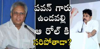 Pawan Kalyan Should Know Undavalli Can't Manage the Jack