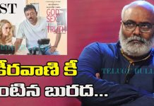 Police Ready To Investiagte MM Keeravani In RGV GST Case