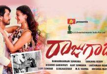 Raj Tarun Raju Gadu movie release details
