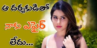 Rashi Khanna Clarifies about Love Affair with Anil Ravipudi