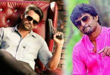 Sai Dharam Tej Replaces Nani In Chitralahari movie