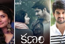 Sai Pallavi Responds Naga Shaurya Comments On Her late to shooting